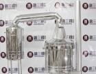 江西南昌哪里可以学习白酒技术东莞唐三镜酒械怎么样?