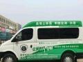 东营市美博士环保科技有限公司,空气净化,检测,除甲醛,苯