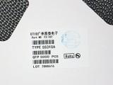 广州易泰电子厂家供应肖特基管SS310贴片SMA封装
