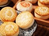 唐人美食京式糕点培训学校 北京京八件培训班