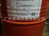 广州油酸皂,高含量,乳化剂FM