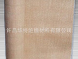 供应6650NHN聚酰亚胺薄膜聚芳酰胺纤维纸柔软复合材料 H级绝缘纸