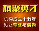 北京男生学ui就业前景好