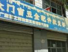 江苏东路 商业街卖场 52平米