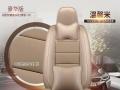 全新宝马5系汽车座椅套
