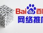 宁夏网络推广公司有哪些?