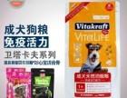 香港进口犬粮清关运输到河南货运代理