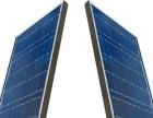 红谷光伏太阳能板 红谷光伏太阳能板诚邀加盟