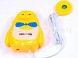 婴儿感应尿湿提醒器宝宝尿尿音乐报警器尿床提示及时换尿布批发
