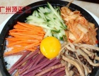 港式烧腊快餐店加盟广州小吃培训广东烧腊的做法