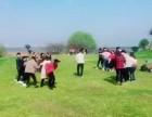 今年,武汉春季团建拓展活动就去这个好玩又趣有的农家