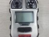上海華瑞PGM-1700便攜式一氧化碳報警器