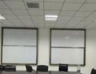 重庆办公白板 重庆黑板 重庆教学绿板 重庆玻璃白板 重庆白板架