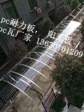 3mm聚碳酸酯板 4mm聚碳酸酯板 5mm聚碳酸酯板 厂家