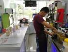奶茶技术培训