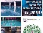 石狮泰禾广场迈欧动力堡健身游泳会所