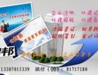 商标代理、专利申计,条形码代理