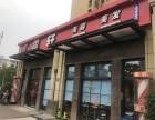 金山新城海盛路458号78平米新城旭辉府可餐饮沿街商铺