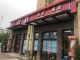 金山新城海盛路458号320平米可餐饮社区底商