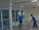 专业接日常保洁地毯清洗,外墙清洗沙发清洗,开荒保洁