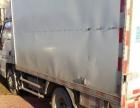 3.3米箱式货车出卖
