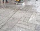 北海星航保洁公司石材翻新打磨抛光晶面保养