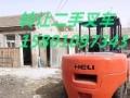 2016年叉车合力2吨3吨35吨4吨叉车2万