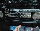 盐田专配沃尔沃等高端车智能钥匙公司 行业领先技术