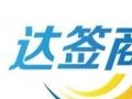 2017年日本签证新政策中国赴日本个人签证较新政策日本旅游签