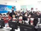 天津北大青鸟学校-计算机就业就来这里!