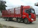 上海辰仁物流有限公司,承接發往全國貨運,零擔及整車業務