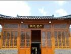 周末度假就选西江民族风情度假村吧