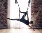 半年制瑜伽导师班国内知名专业瑜伽学院 葆姿瑜伽