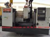 上海工厂设备回收 工业机械设备回收 数控机床 注塑机回收