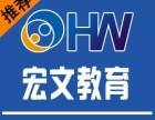 南京电工考证 南京电焊工考证 南京电工培训 (安监局国网)