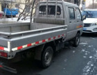 大连专业迁居,出租货车面包车拉货送货,力工搬运拆装