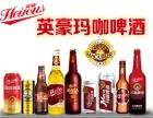玛咖啤酒养生啤酒招商加盟中