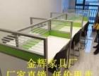 工厂直销各种办公桌屏风隔断桌职员位电脑桌