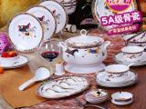 景德镇陶瓷 58头高档骨瓷餐具套装 欧式碗盘套装 礼品瓷餐具批发