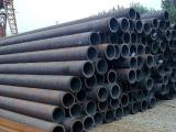 乐清市液压支柱管20#加工无缝钢管厂