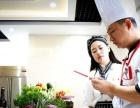 青海厨师培训当然选新东方啊