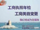 长沙专业代理记账 税务咨询,解决财税疑难服务企业