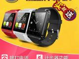 U8最新款蓝牙手表触屏耳机通话手镯智能穿戴设备手环手机伴侣安卓