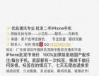 iPhone苹果6s灰色64G美版