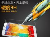 三星note3钢化玻璃膜 note3手机膜 钢化贴膜 高清膜保护