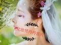 承接婚纱摄影 韩式半永久