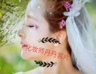 承接婚纱摄影 韩式半较