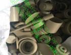郑州生料带回收厂家收购PTFE废料桶多少钱下脚料耐腐蚀废旧料