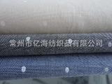 厂家直销 全棉色织提花布布 全棉色织布 男女衬衫提花面料