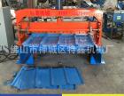 上海彩钢瓦压瓦机厂家,压瓦机生产商,特鑫机械